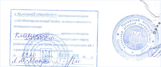Апостиль и консульская легализация документов