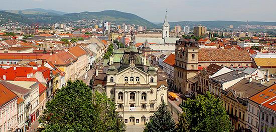 Университет экономической и логистической безопасности в Кошице