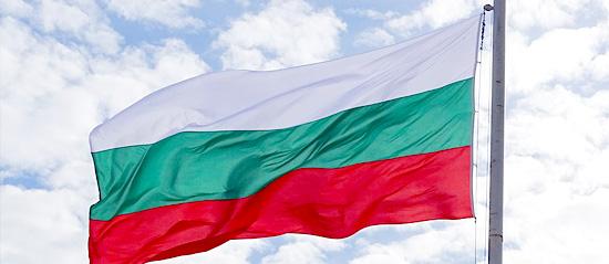 Легализация документов для Болгарии
