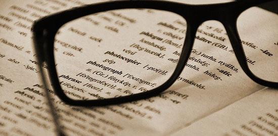 О характерных ошибках в произношении