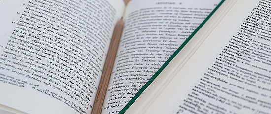 Специфика функционирования и перевода имен собственных в романе