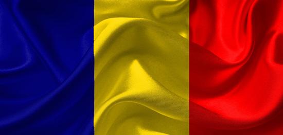 Перевод документов на румынский язык