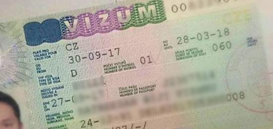 Студенческая виза