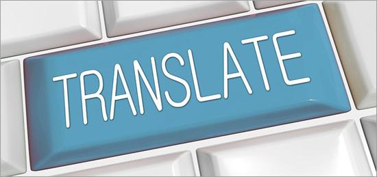 Тендер на переводческие услуги