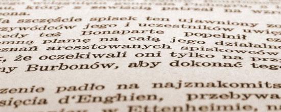 Транслитерация с украинского на английский